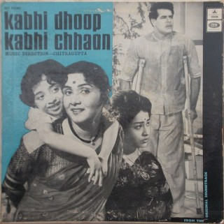 Kabhi Dhoop Kabhi Chhaon - MOCE 4007 - LP Record