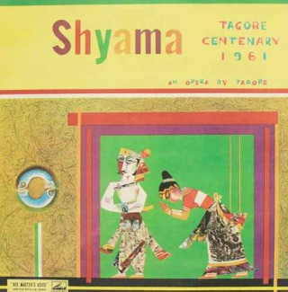 Shyama - Bengali Opera - Tagore Centenary 1961 An Opera By Tagore - EALP 1257 - LP Record