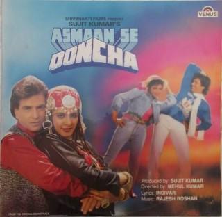 Asmaan Se Ooncha - VFLP 1082 - (Condition - 75-80%) - LP Record