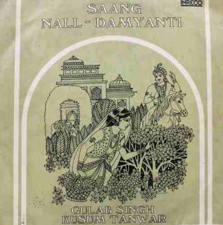 Gulab Singh & Kusum Tanwar-Saang Nall-Damyanti-Haryana Geet - 2443 5240 - LP Record