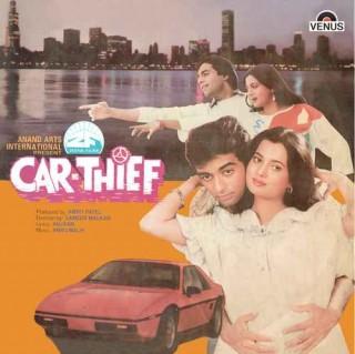 Car Thief  - VFLP 1048 - (Condition 85-90%) - LP Record