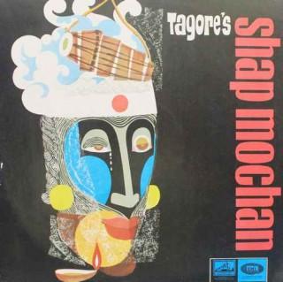 Tagore's Musical Drama - Bengali Songs - Shapmochan - EALP 1303 - LP Record