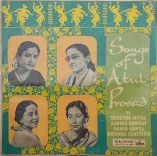 Atul Prasad - Bengali Songs - ECLP 2279- LP REcord