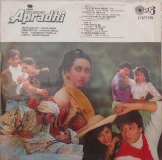 Apradhi - TCLP 1059 - (Condition 80-85%) - LP Record