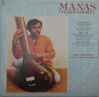 Manas Chakraborty - EASD 1443 - LP Record