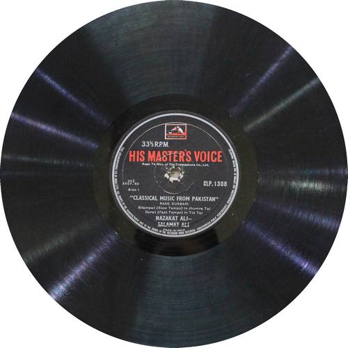 Classical Music From Pakistan - Nazakat Ali & Salamat Ali - CLP 1308 - HMV Black Label -LP Record