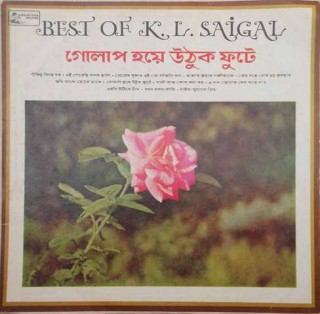 K. L. Saigal - Film Songs - 1428 0001 - (Condition 85-90%) - LP Record