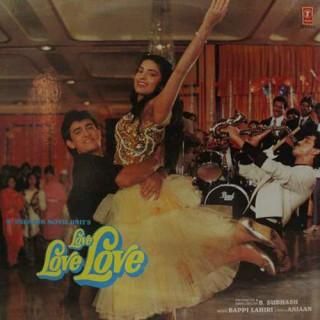 Love Love Love - SHFLP 1/1341 - (Condition - 80-85%) - Cover Book Fold - LP Record