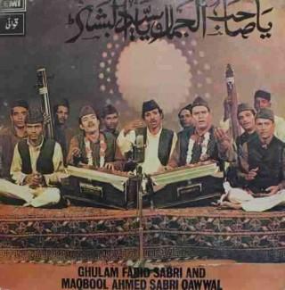 Ghulam Farid Sabri & Maqbool Ahmed Sabri Qawwal - 3AEX 16001 - LP Record