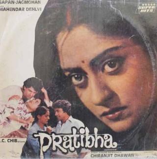 Pratibha - SH 40 R - LP Record