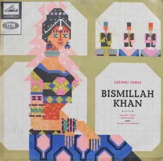 Bismillah Khan - EALP 1294- LP Record