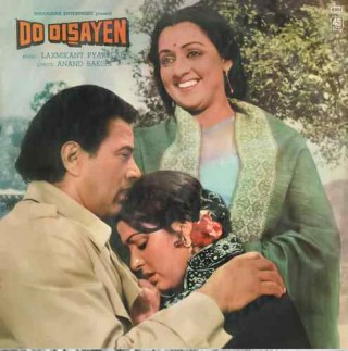 Do Disayen - 45 NLP 1194 - LP Record