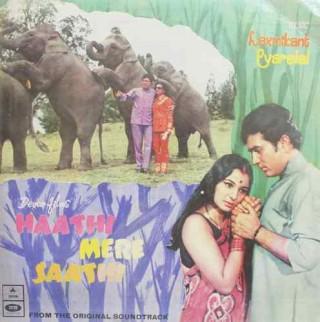 Haathi Mere Saathi - MOCEC 7519 (H) - Odeon First Pressing - LP Record
