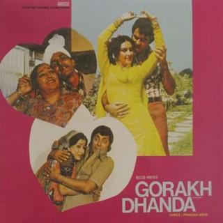 Gorakh Dhanda - Punjabi Film - 2448 5093 - LP Record