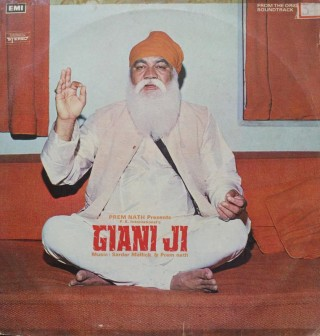 Giani Ji - D/ECLP 5507 - Cover Colour PhotoState - LP Record