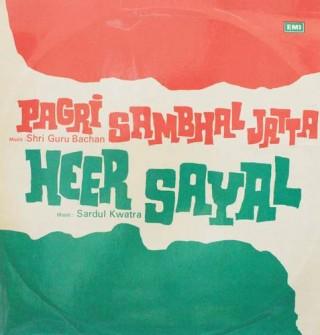 Pagri Sambhal Jatta & Raha Jande Mahi - LKDC 5 - LP Record