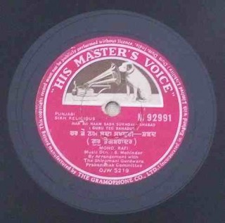 Mohd. Rafi - Shabad - Sikh Religious - N. 92991 - (Condition 60-65%) - 78 RPM
