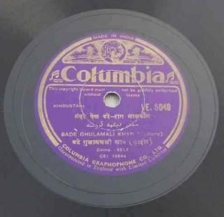 Bade Ghulam Ali Khan - VE. 5048 - 78 RPM- 78 RPM