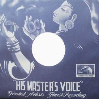 Bade Gulam Ali Khan - H. 886 - 78 RPM