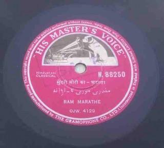 Ram Marathe - N.88250