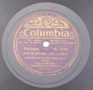 Omkarnathji Thakur - VE. 1016