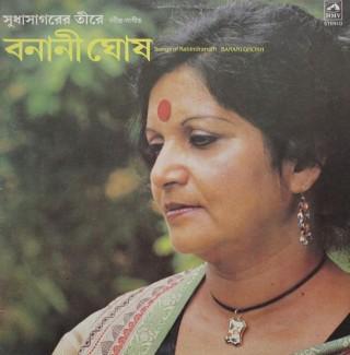 Banani Ghosh - Rabindranath  Bengali Songs  - PSLP 1600- LP Record