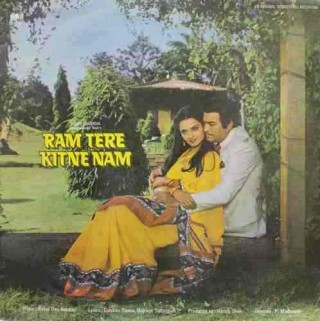 Ram Tere Kitne Nam - IND 1069 - (Condition 80-85%) - LP Record