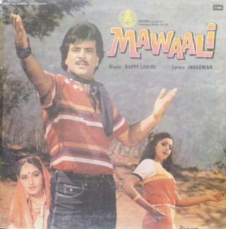 Mawaali - ECLP 5906 - (Condition 80-85%) - Cover Book Fold - LP Record
