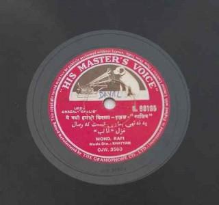 Mohd. Rafi - Ghazals - N.88195 - 78 RPM