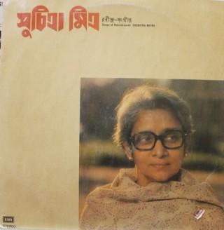 Suchitra MItra - Bengali Songs Of Rabindranath - ECSD 2589 - LP Record