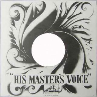 Ali Akbar Khan Instrumental Sitar & Sarode - N.87538 - 78 RPM