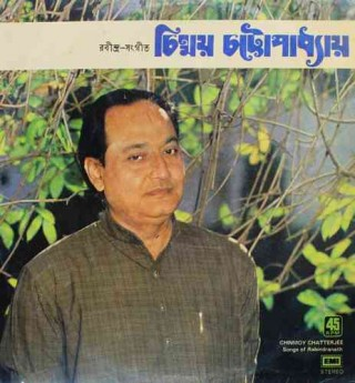 Chinmoy Chatterjee - Songs Of Rabindranath - S/45NLP 2014 - (Condition 85-90%) - LP Record