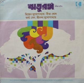 Dwijen Mukherjee , Rita Ghosh , Arghya Sen , Srinanda Mukherjee - Songs Of Rabindranath - PSLP 1563 - LP Record