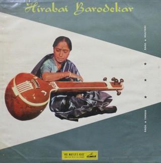 Hirabai Barodekar - ECLP 2275 - HMV Black Label - LP Record