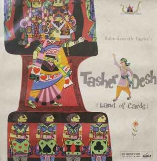 Tasher Desh - Land Of Cards - Tagore Drama - ECLP 2298 - HMV Black Label - LP Record