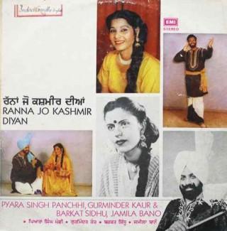 Ranna Jo Kashmir Diyan- ECSD 3132 - LP Record