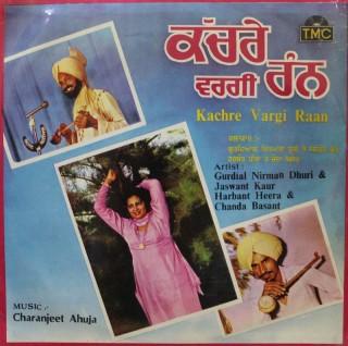 Kachre Vargi Raan - TMC - 797 - LP Record