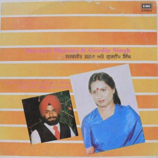 Sarvjeet Sharma & Gurdip Singh(Ni Ley De Maayen Kaleyan Bagan Di Mehndi)- ECSD-3109 - LP Record