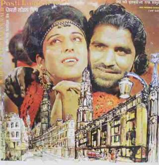 K. Deep & Jagmohan Kaur (Posti London Wich) - ECSD 3023 - LP Record