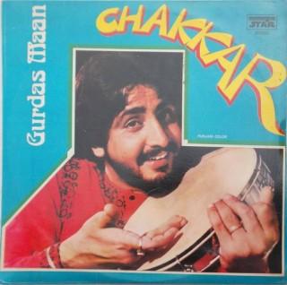 Gurdas Maan - Chakkar - SMI 00184 - LP Record