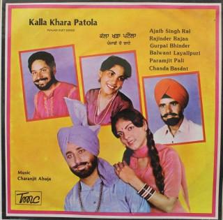 Kalla Khara Patola(Punjabi Songs)TMC 791 - LP Record