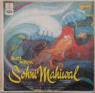Sohni Mahiwal (Opera Punjabi) - S/MOCE 2022 - LP Record