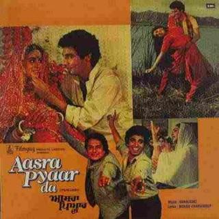 Aasra Pyaar Da(Punjabi Film)- ECLP 8932 - Cover Colour PhotoState- LP Record