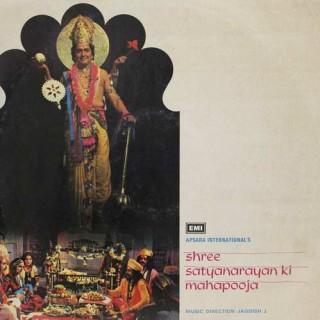 Shree Satyanarayan Ki Mahapooja - ECLP 5450