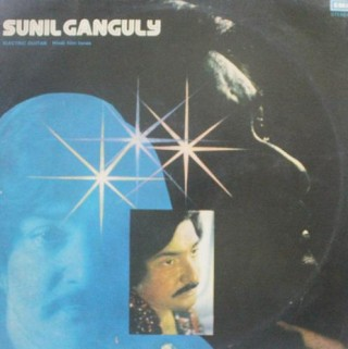 Sunil Ganguly-Hindi Film Tunes - S/MOCE. 3020 - LP Record