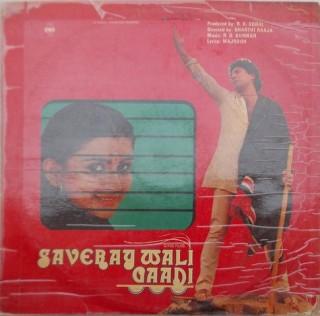 Saveraywali Gaadi - IND 1079 - (Condition - 85-90%) - LP Record