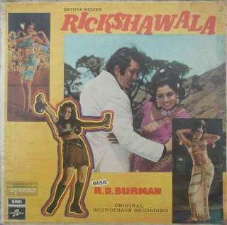 Rickshawala - D/33ESX 14001 - LP Record
