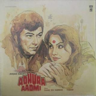 Adhura Aadmi - 45NLP 1176 - LP Record