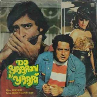 Do Yaaron Ki Yaari - ECSD 5919 - (Condition - 85-90%) - LP Record