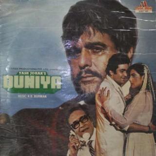 Duniya - 2392 442 - (Condition 80-85%) - LP Record